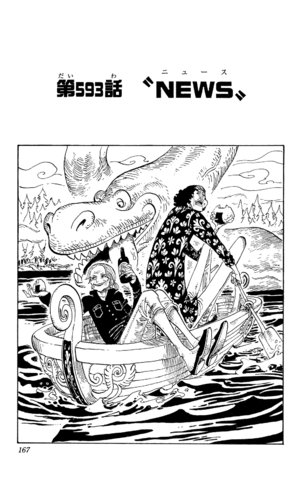 File:Chapter 593.png