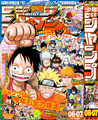 Shonen Jump 2008 Issue 06-07.png