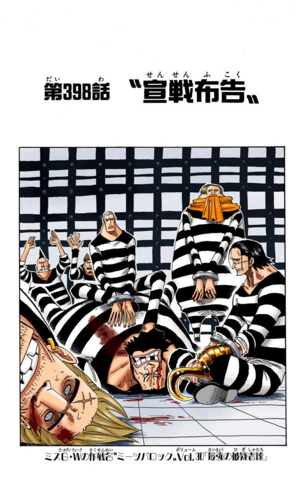File:Chapter 398 Colored.png