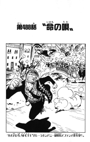Chapter 488