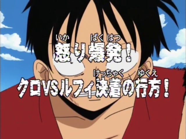 File:Episode 17.png