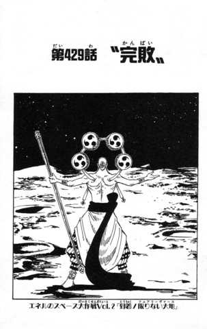 File:Chapter 429.png