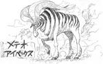 Meteor Ibex