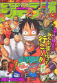 Shonen Jump 2000 Issue 42.png