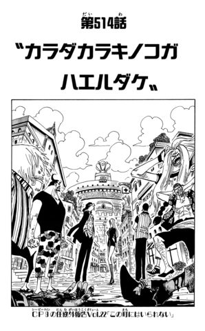 File:Chapter 514.png