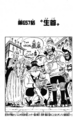 Chapter 657.png