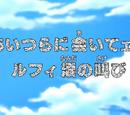 Episode 505