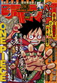 Shonen Jump 2015 Issue 45.png