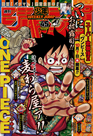 Shonen Jump 2015 Issue 45