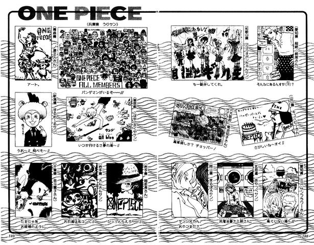 File:UGP Volume 027b.png
