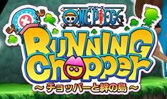 One Piece: Running Chopper