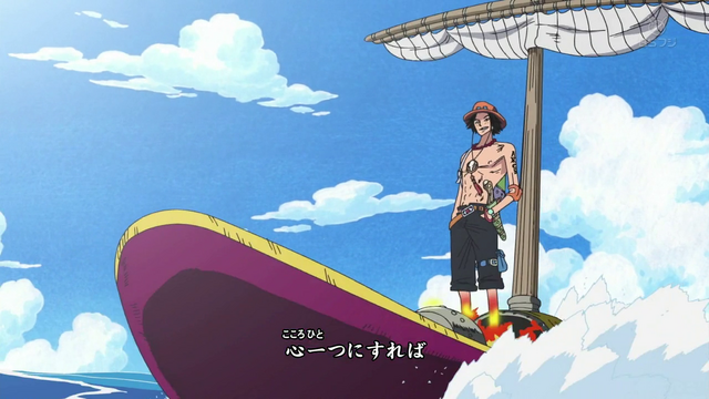 File:Portgas D. Ace Brand New World.png