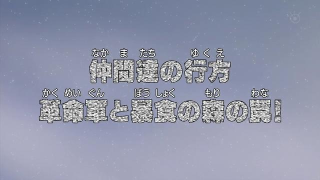 File:Episode 455.png