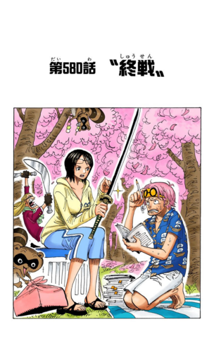 File:Chapter 580 Colored.png