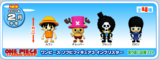 One Piece x Panson Works Soft Vinyl Set 3