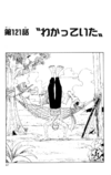 Chapter 121.png