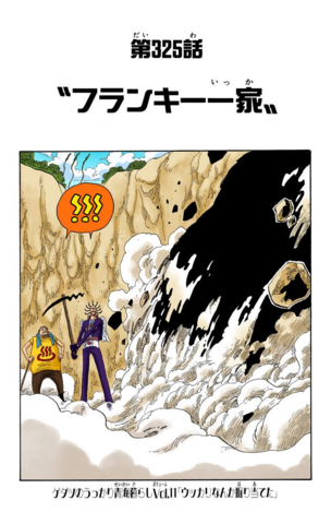 File:Chapter 325 Colored.png