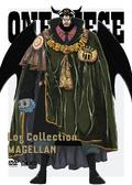 Log Magellan.png