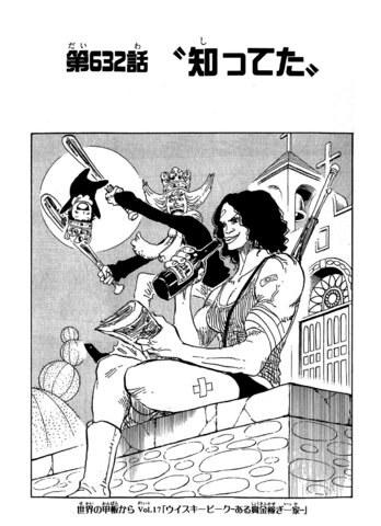 File:Chapter 632.png