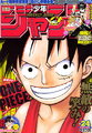 Shonen Jump 2006 Issue 24.png