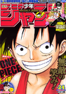 Shonen Jump 2006 Issue 24