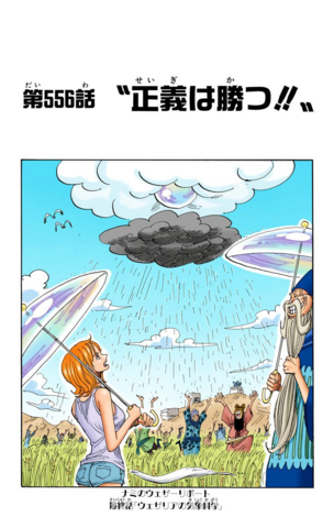 File:Chapter 556 Colored.png