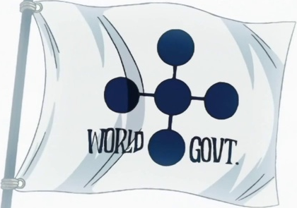 File:World Government Infobox.png
