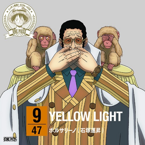 File:YELLOW LIGHT.png
