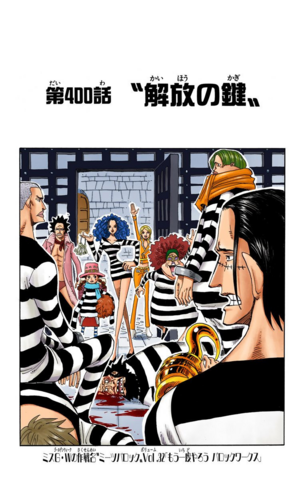 File:Chapter 400 Colored.png