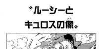 Chapter 704