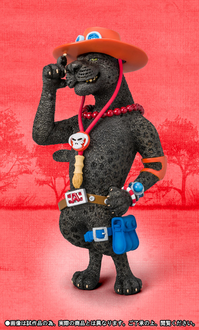 File:Figuarts Zero Panther.png