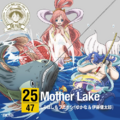 Mother Lake.png