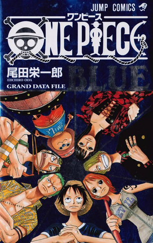 File:One Piece Blue Grand Data File.png
