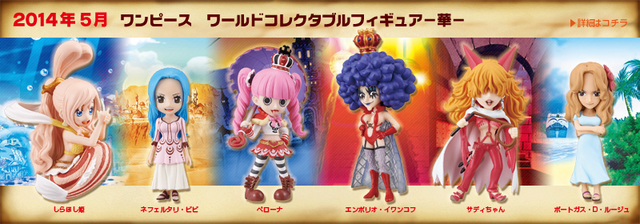 File:One Piece World Collectable Figure One Piece Volume Heroine.png