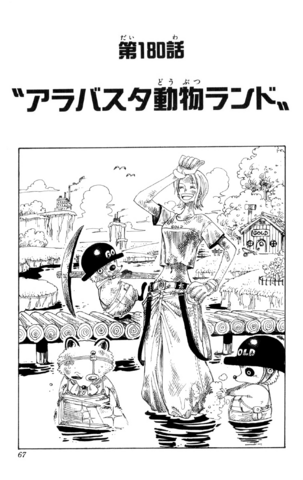 File:Chapter 180.png