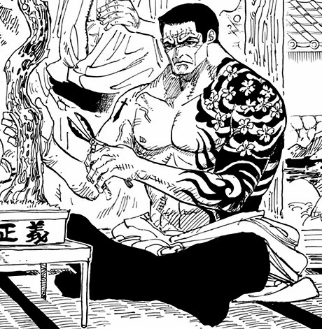 File:Sakazuki's Tattoos.png