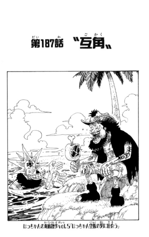 File:Chapter 187.png