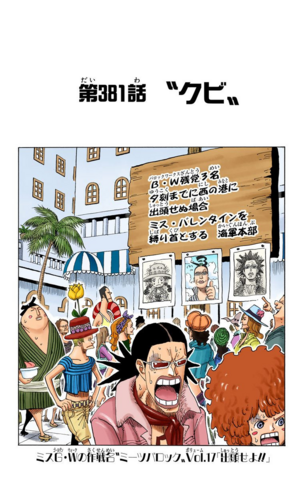 File:Chapter 381 Colored.png