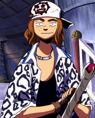 File:Toma Anime Infobox.png