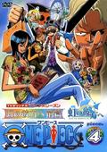 DVD S05 Piece 04
