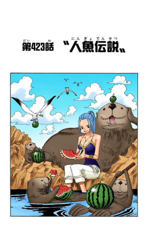 File:Chapter 423 Colored.png