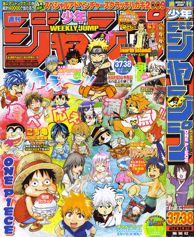 File:Shonen Jump 2009 Issue 37-38.png