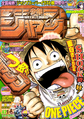 Shonen Jump 2011 Issue 45.png