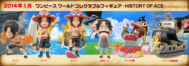 File:One Piece World Collectable Figure One Piece Volume History Of Ace.png