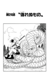 Chapter 24.png