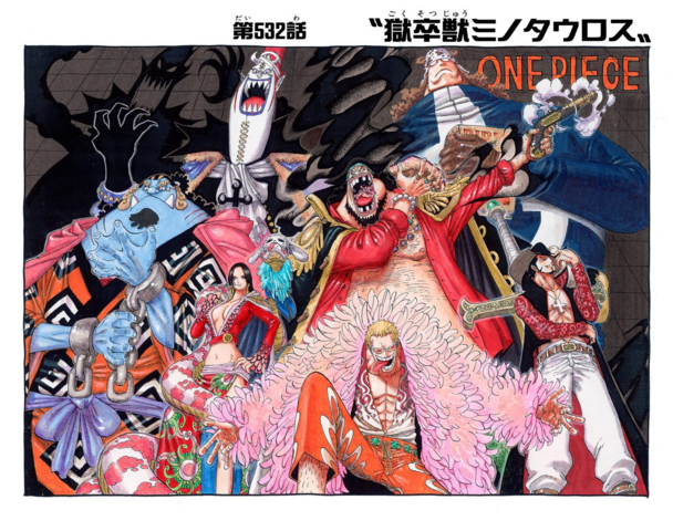 File:Chapter 532 Colored.png