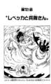 Chapter 721.png
