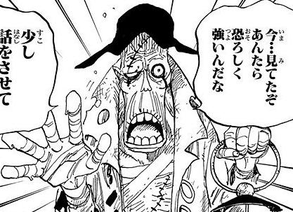 File:Spoil Manga Infobox.png