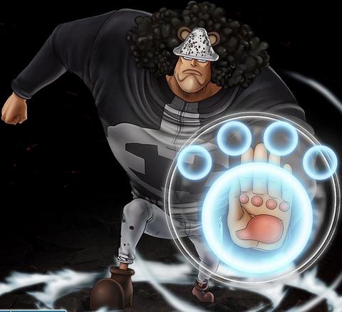 File:One Piece Burning Blood Bartholomew Kuma (Artwork).png