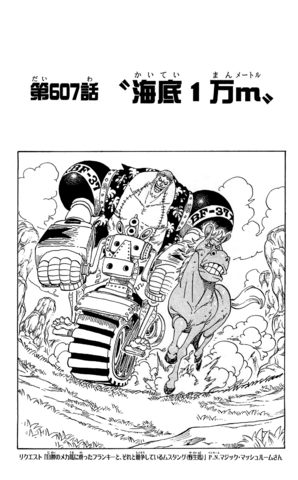File:Chapter 607.png